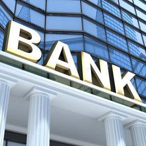 Банки Бронниц