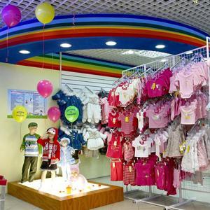 Детские магазины Бронниц