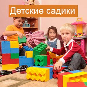 Детские сады Бронниц