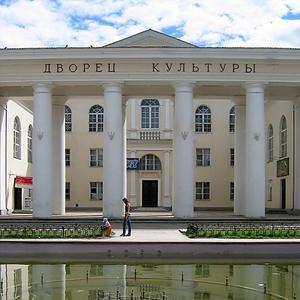 Дворцы и дома культуры Бронниц