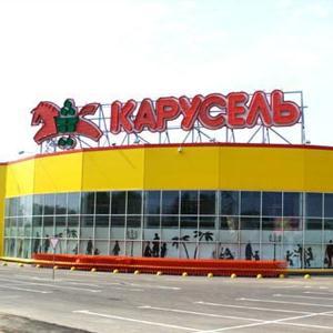 Гипермаркеты Бронниц