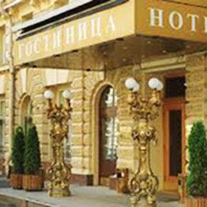 Гостиницы Бронниц