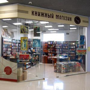 Книжные магазины Бронниц
