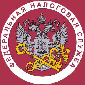 Налоговые инспекции, службы Бронниц