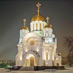 Религиозные учреждения Бронниц