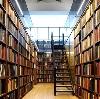 Библиотеки в Бронницах