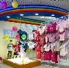 Детские магазины в Бронницах