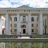 Дворцы и дома культуры в Бронницах