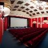 Кинотеатры в Бронницах