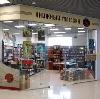 Книжные магазины в Бронницах