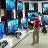 Магазины электроники в Бронницах