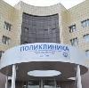 Поликлиники в Бронницах
