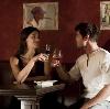 Рестораны, кафе, бары в Бронницах