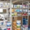 Строительные магазины в Бронницах