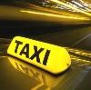 Такси в Бронницах