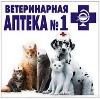 Ветеринарные аптеки в Бронницах