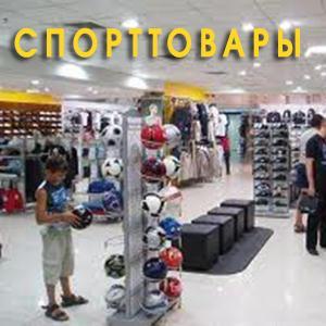 Спортивные магазины Бронниц