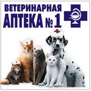 Ветеринарные аптеки Бронниц